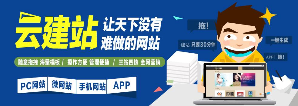 http://www.jy5.cc/images/banner3.jpg
